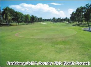 カンルーバンゴルフ&カントリークラブ