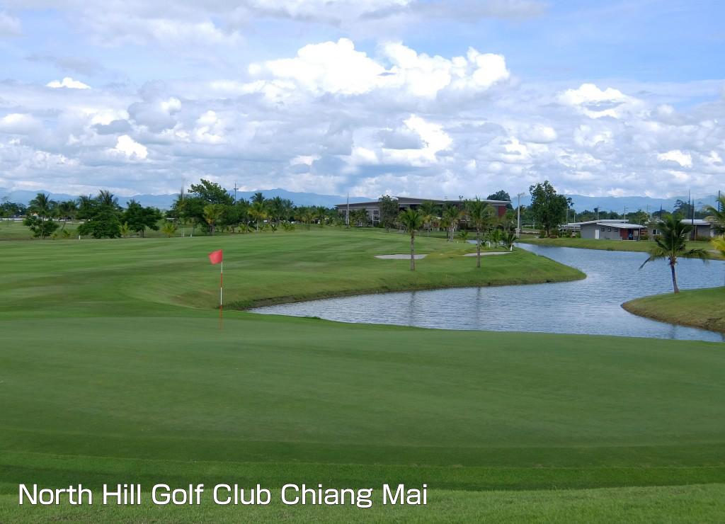 ノースヒル・ゴルフクラブ・チェンマイ CC