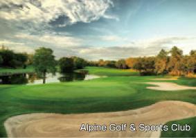 アルパイン ゴルフ & スポーツクラブ